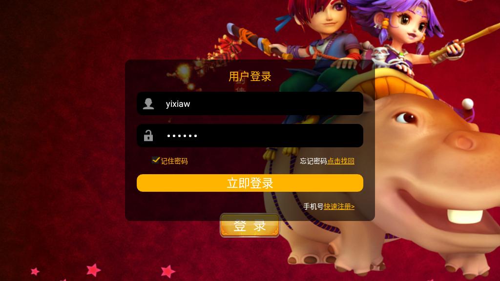 【苍穹西游】MT3换皮西游Linux手工端+双端+授权后台插图