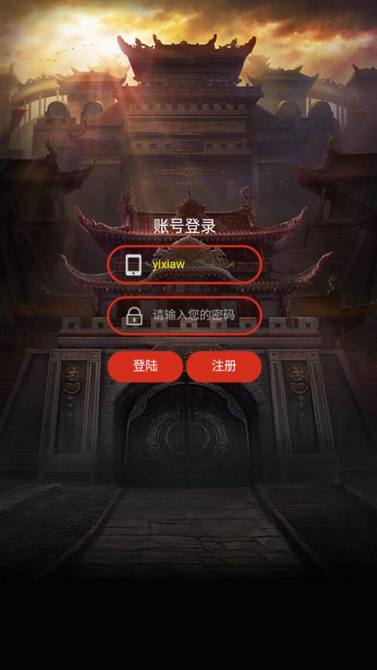 【雷霆传奇H5】最新40转+新时装新武器+跨服+超级后台插图
